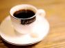蓝山咖啡加盟费是多少?