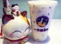 一只酸奶牛加盟需要多少钱?