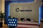 科蒂思维学科英语加盟有哪些优势?