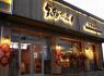 锅先森卤肉饭店加盟费多少?加盟条件是什么