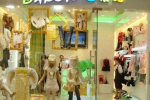 巴布兔童装加盟市场高需求项目