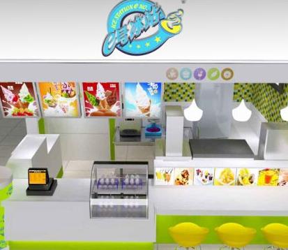 怎样才能加盟e号冰站冰淇淋?加盟有什么优势呢?