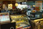 好多客冰淇淋值得加盟吗?总部实力怎么样?