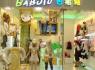 巴布兔童裝每天的銷量如何?
