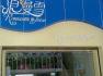 浪漫雪冰淇淋产品有什么特色?加盟该如何来经营?