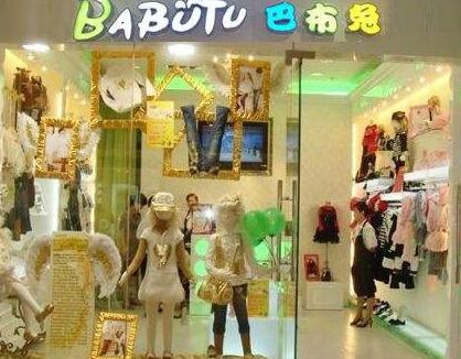 巴布兔童装每天的销量如何?