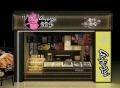 骨货仔炸猪排小吃 健康营养美味的餐饮品牌