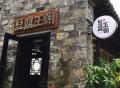 小吃哪个品牌好豆腐王朝休闲小吃值得加入