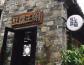 豆腐王朝休閑小吃可以加盟嗎?加盟費是多少