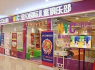 NYC纽约国际儿童俱乐部 产品多样化