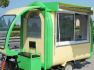 2018加盟口水码头美食餐车第一次要拿多少钱的货?