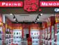 2018京城印象老北京布鞋拿货折扣多少呀?几折能拿货