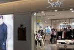 纱斯莱思品牌的价格一般是多少?加盟需要多少钱