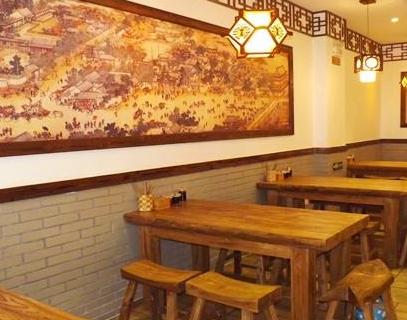县城开家乔老大面馆总共要多少钱?