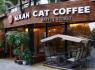 2018投资漫猫咖啡馆好吗