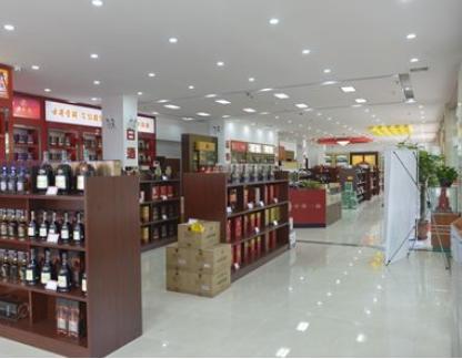 2018天之圣液养生酒加盟条件是什么?开店要多少钱