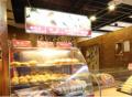 九卷叉烧饼的味道有什么特别之处吗?