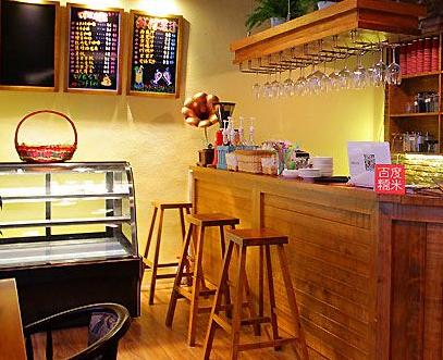开一家西岸人文咖啡一般要投资多少?费用包括哪些