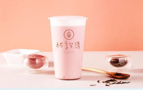 杯言茶语有什么特色?