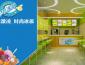 e號冰站冰淇淋適合畢業生加盟創業嗎?