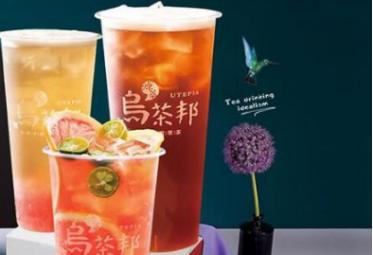 乌茶邦茶饮好吃吗?人均消费多少
