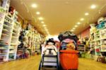 开一家宠爱孕婴母婴店店总共需要多少钱?