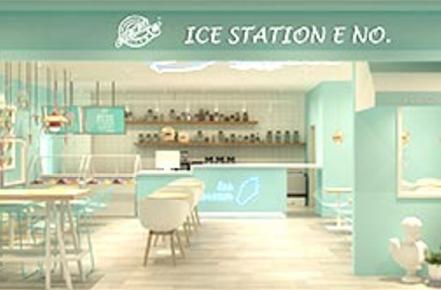 开e号冰站冰淇淋实体店费用高不高?_1