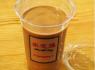 香港米芝莲奶茶卖点是什么?加盟如何经营?