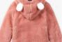 嘀咕熊童装有什么特别之处?