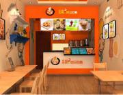 京百味台湾小吃店铺装修需要与总部统一吗?