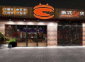 盖式蟹煲快餐的店铺适合开在什么地方?
