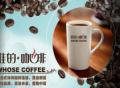 谁的咖啡的市场前景怎么样?