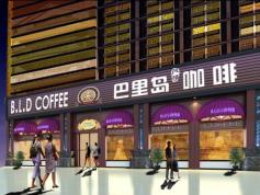 巴里岛咖啡的特色是什么?为什么值得加盟