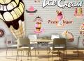 e号冰站冰淇淋的加盟费会很高吗?