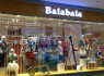 巴拉巴拉童装代理商怎么做 2019代理有哪些要求