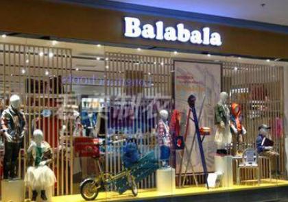巴拉巴拉童装代理商怎么做 2019代理有哪些要求_1