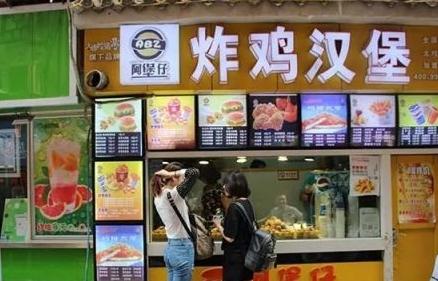 阿堡仔炸鸡汉堡2019有市场前景吗 加盟费合理吗