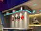 烤鱼店加盟费用预算 韩鱼客烤鱼为什么这么赚钱