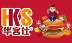 炸雞+漢堡
