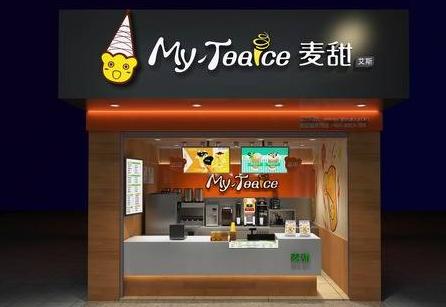 麦甜艾斯茶饮冰淇淋开店能赚钱吗 加盟有什么优势