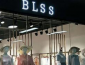 布伦圣丝服饰服装店加盟要多少钱