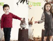 在北京創業怎么樣 熊不乖智能童裝最適合他們在北京創業的項目