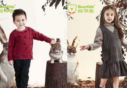在北京创业怎么样 熊不乖智能童装最适合他们在北京创业的项目_1
