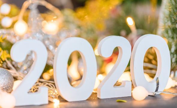 2020年创业趋势在哪些行业?创业者能抓住的机会_1