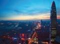 深圳創業項目2020年熱門項目推薦