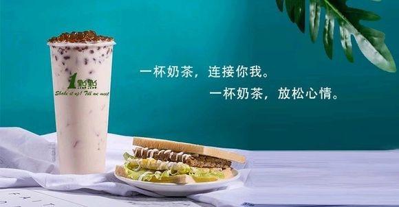 一点点奶茶产品推荐_2
