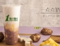 在秦皇島加盟一點點奶茶店費用多少
