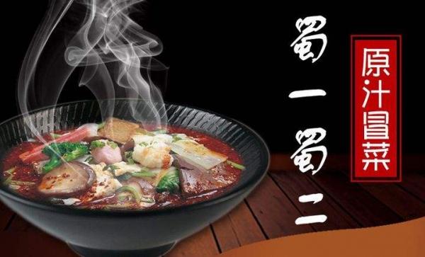 四川特色餐饮加盟店怎么选择?
