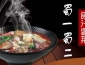 四川特色餐飲加盟店怎么選擇?