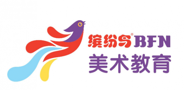 加盟缤纷鸟少儿美术,创业致富好项目